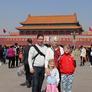 Babysitter in Beijing, Beijing, China looking for a job: 2756708