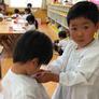 Au Pair in Hita, Oita, Japan op zoek naar een baan: 2835362