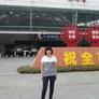 Insegnante a Taiwangou, T'ai-wan, Taiwan 2851535