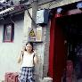 Au Pair in Chengdu Shi, Sichuan, China op zoek naar een baan: 2885590