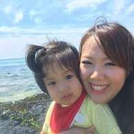 Asa's Family, Cebu City, Cebu Reviews GreatAuPair for their nanny job in Cebu City
